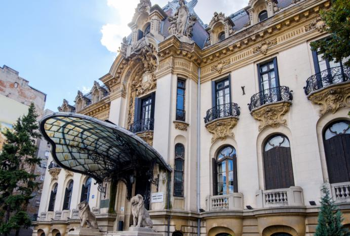 museums in bucharest George Enescu